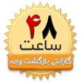 سایت پروژه آنلاین
