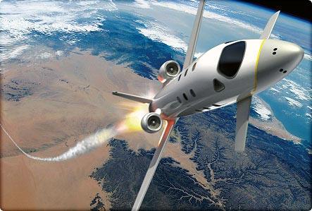 مهندسی هوا فضا