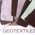 کاربرد مواد ژئوسنتتیک در طراحی
