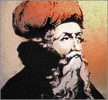 تحقیق آرا محی الدین بن عربی