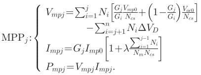 شبیه سازی مدل رشته ای با تابع لامبرت