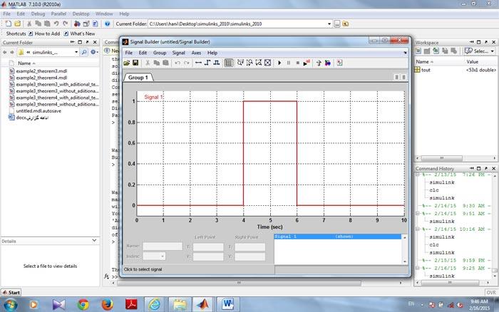 شبیه سازی سیستمهای سوییچ شونده دارای تاخیر متغیر با زمان