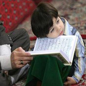 تحقیق نحوه ی تربیت دینی فرزندان