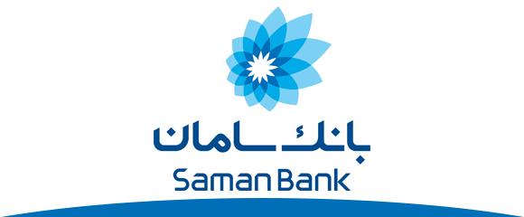 بانک-سامان