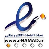 سایت پروژه