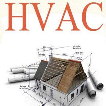 سیستم HVAC ساختمان بزرگ