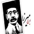 تحقیق زندگی نامه ایرج میرزا