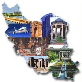 ماهیت و اهمیت گردشگری در کشور اسلامی