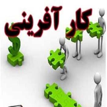 تحقیق کارآفرینی- کسب و کار جدید