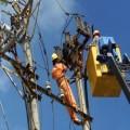 بررسی تلفات هماهنگ در جریان برق و سیستمهای قدرت