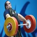 مقاله مسابقات قهرمانی وزنه برداری ترکیه