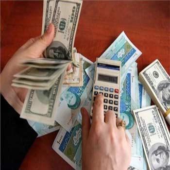 پاورپوینت مدل های حقوق و دستمزد