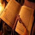 تحقیق زندگی نامه پیامر و اعجازات قرآن کریم