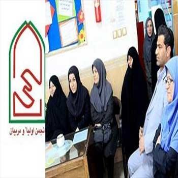 اقدام پژوهی افزایش مشارکت اولیاء را در امور آموزشی
