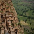 تحقیق اقلیم و معماری استان کردستان
