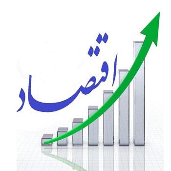 تحقیق دانشگاه، دولت، صنعت و نقش آن در اقتصاد کشور