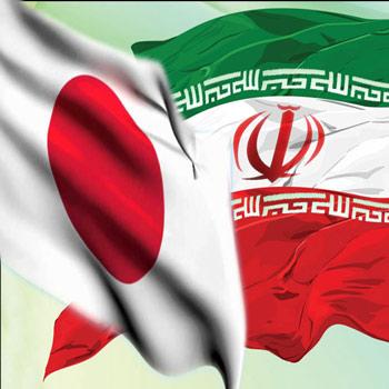 تحقیق بررسی تطبیقی ساختار بلایا در دو کشور ایران و ژاپن از نظر نوع مدیریت
