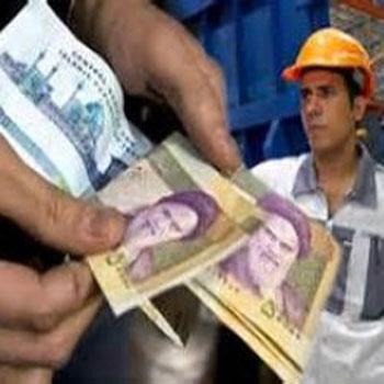 پاورپوینت رابطه ی بهره وری و دستمزد,با تاکید بر تحصیلات نیروی کار(صنعت ایران)