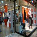 تحقیق تاثیر هوش های چندگانه در میزان پذیرش برند در صنعت پوشاک