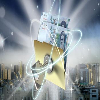 تحقیق امنیت در بانکداری الکترونیک