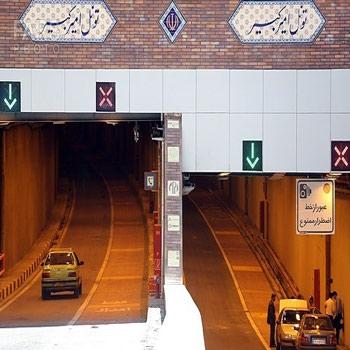 ارزیابی ریسکهای کیفی و کمی حوزه مدیریت ایمنی در تونل های شهری