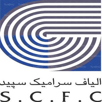 گزارش کارآموزی رشته مهندسی مواد و سرامیک در کارخانه الیاف سرامیک سپید سمنان
