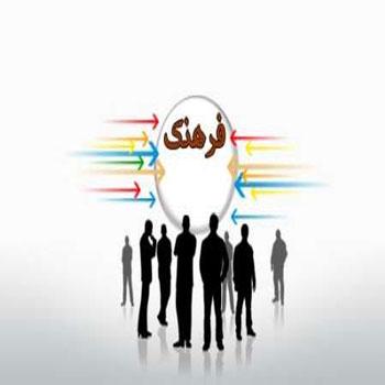 تحقیق نقش فرهنگ جامعه در سلامت فرد و طول عمر