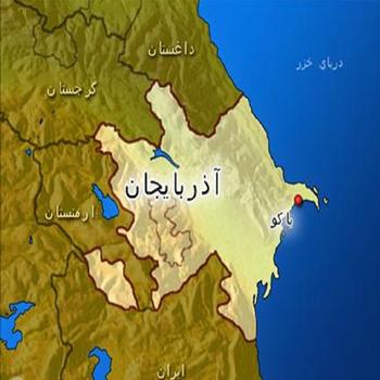 تحقیق دیپلماسی فرهنگی یا فعالیت های فرهنگی ایران در کشور آذربایجان
