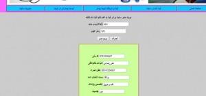 طراحی سایت جامع پزشکان با php و mysql