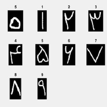 تشخیص تصاویر اعداد دستنویس فارسی توسط شبکه عصبی feedforward با متلب