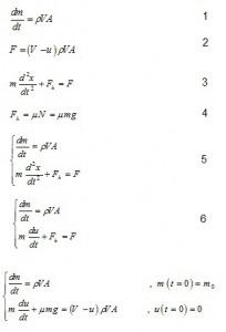 محاسبه سرعت و جرم مخزن متحرک در واحد زمان با فورترن