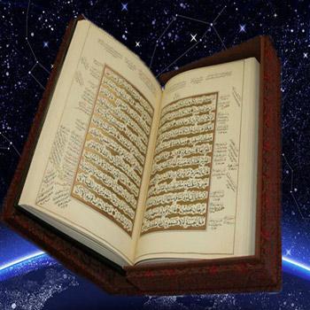 تحقیق بررسی ارزش های تربیتی قرآن با تکیه بر آیات جز 16 تا 20 طبق نظر شهید مطهری