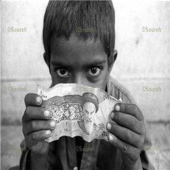 تحقیق کودکان کار و معظلات اجتماعی و اقتصادی