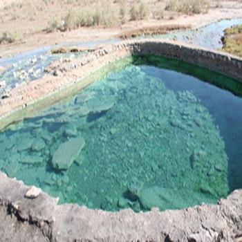 پاورپوینت آب گرم های ایران