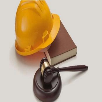 تحقیق نقش محاکم دادگستری در دادرسی قانون کار