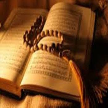 تحقیق شگفتیها و اعجازهای پزشکی در قرآن