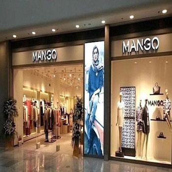 پاورپوینت برند MANGO