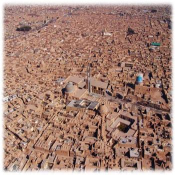 پاورپوینت حکمت اسلامی در معماری ایرانی