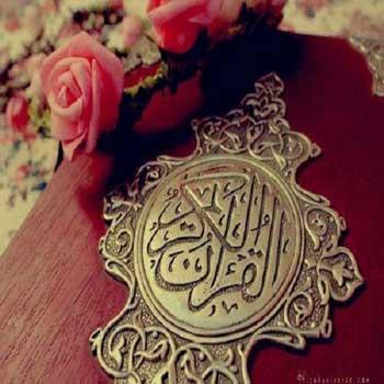 تحقیق وجود فنون و صنایع و اعجاز ادبی در قرآن