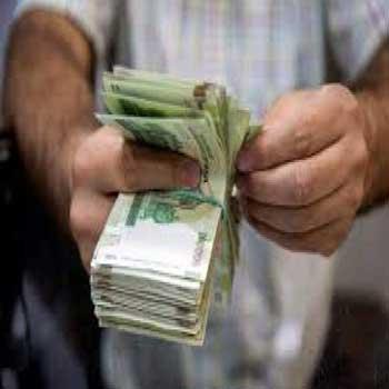 پاورپوینت مدیریت نقدینگی در بانکداری اسلامی