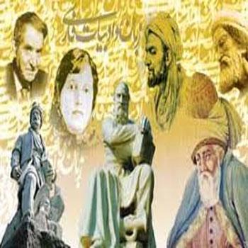 تحقیق دامنه تأثیر پذیری اروپاییان از بزرگان ادب فارسی
