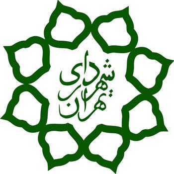 تحقیق چارت سازمانی شهرداری منطقه 22 تهران
