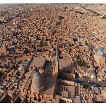 تحقیق زادگاه و فرهنگ یزد