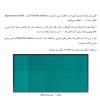 پروژه تحلیل استاتیکی ورق مستطیلی شکل با نرم افزار آباکوس