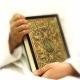 تحقیق فضیلت تلاوت قرآن