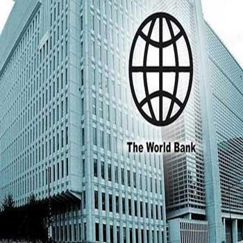 پاورپوینت آیا باید یک بانک مرکزی جهانی وجود داشته باشد؟