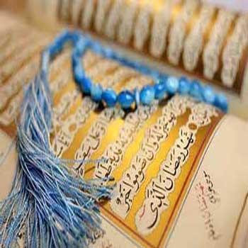 پاورپوینت تفسیر قرآن بخش سوم نماز