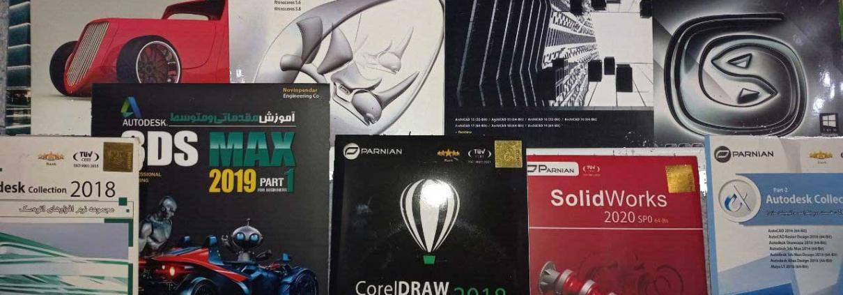 فروشگاه سی دی نرم افزار یک دو سه پروژه